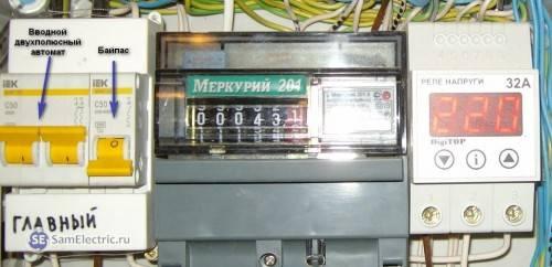 Автоматы, счетчик, Реле контроля напряжения Digitop