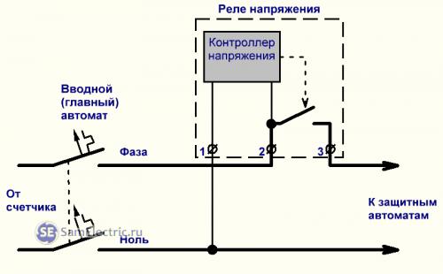 Схема включения реле напряжения