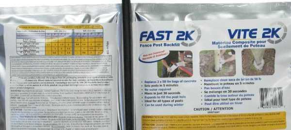 Смесь для установки столбов Fast2K